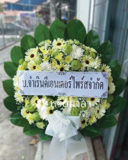 ร้านพวงหรีดมืออาชีพ ให้บริการจัดดอกไม้ด้วยใจ