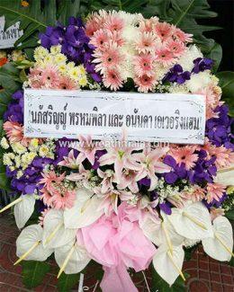เลืือกซื้อพวงหรีดดอกไม้สด ออกแบบงดงาม ทรงคุณค่า