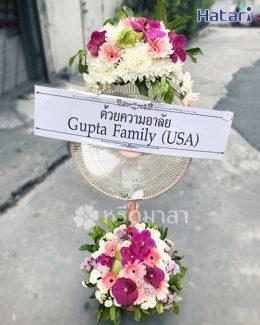 พวงหรีดพัดลม 16 นิ้ว ตกแต่งด้วยดอกไม้สดสีขาว ชมพู และม่วง