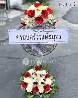 พวงหรีดพัดลมจัดด้วยดอกไม้สด โทนสีแดงและขาว พัดลมคุณภาพดี