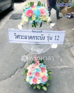 พัดลมพวงหรีดดอกไม้สด โทนสีพาสเทล ตกแต่งด้วยดอกไม้สีฟ้า ชมพู และขาว