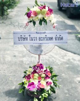 พวงหรีดพัดลมตกแต่งด้วยดอกไม้สดโทนสีม่วง ขาว