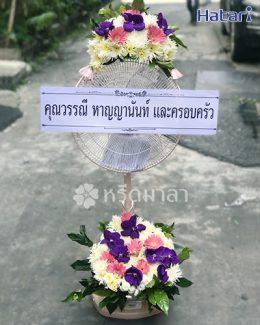 พัดลมพวงหรีดไซส์กลาง ใช้ดอกไม้สดสีม่วง ชมพู และขาว มาจัดตกแต่ง