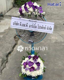 พัดลมพวงหรีดขนาด 18 นิ้ว ใช้ดอกไม้โทนสีขาวและม่วง ดูหรูหรามีราคา