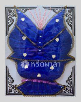 พวงหรีดผ้าขนหนู สีน้ำเงิน