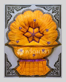 พวงหรีดผ้าขนหนู สีส้ม