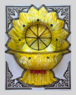 พวงหรีดผ้าแพร สีเหลือง