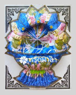 พวงหรีดผ้านวม สีน้ำเงิน ลายดอกไม้