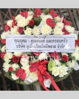 พวงหรีดดอกไม้ประดิษฐ์ขนาดกลาง โทนสีขาว-แดง ตกแต่งด้วยริบบิ้นแดง