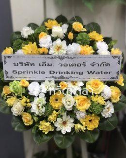 พวงหรีดดอกไม้ประดิษฐ์โทนสีขาว-เหลือง ให้ความรู้สึกสดชื่น สวยงาม