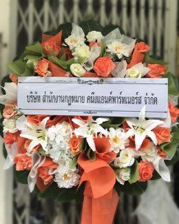 พวงหรีดทำจากดอกไม้ประดิษฐ์โทนสีส้ม-ขาว ใช้งานได้นาน ดอกไม้ไม่เหี่ยวเฉา
