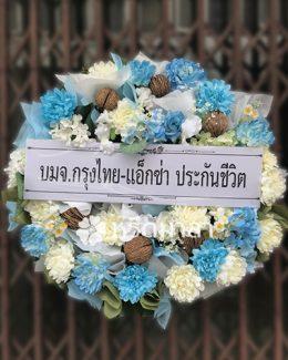 พวงหรีดจัดด้วยดอกไม้ประดิษฐ์ ใช้ดอกไม้โทนสีฟ้าและขาว