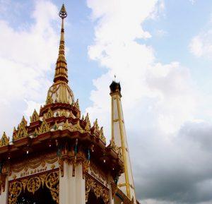 พิธีงานศพไทย - พิธ