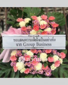 พวงหรีดดอกไม้สด โทนสีชมพู-ขาว ตกแต่งด้วยดอกเยอบีร่าและเบญจมาศเป็นหลัก