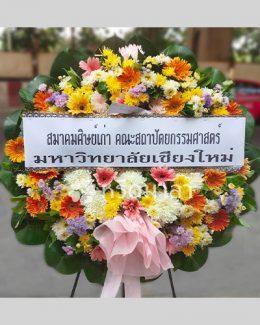 พวงหรีดดอกไม้สด โทนสีสดใส รู้สึกสดชื่นเมื่อได้มอง สื่อครบทุกความอาลัย