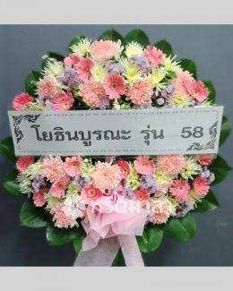 พวงหรีดดอกไม้สดโทนสีพาสเทล ทันสมัย ถูกใจวัยรุ่น