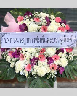 ดอกไม้สดจัดเป็นพวงหรีดขนาดกลาง โทนสีม่วง-ขาว หรูหรา แต่ราคาไม่แพง