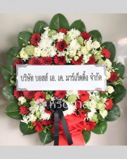 พวงหรีดดอกไม้สดจาก หรีดมาลา โทนสีแดงขาว ติดด้วยริบบิ้นสีดำ