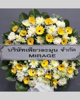 พวงหรีดจัดด้วยดอกไม้สดสีเหลืองและขาว จัดด้วยดอกเยอบีร่าและเบญจมาศ
