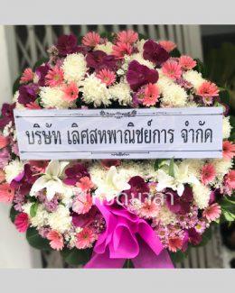 พวงหรีดดอกไม้สดขนาด 80-90 ซม. โทนสีม่วงขาว ตกแต่งด้วยโบผ้าสีเดียวกัน