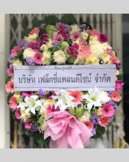 พวงหรีดดอกไม้สดขนาด 80-90 ซม. จัดโดยช่างฝีมืออย่างพิถีพิถัน