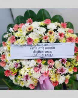 พวงหรีดดอกไม้สด จัดด้วยโทนสดใส ให้ความรู้สึกสดชื่นตั้งแต่แรกเห็น