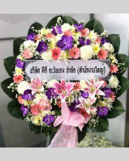 พวงหรีดดอกไม้สดขนาดใหญ่ จัดด้วยโทนสีม่วง ขาว และชมพู