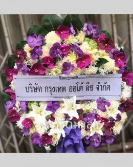 พวงหรีดชนิดดอกไม้สด ใช้โทนสีหลักเป็นม่วงและขาว ดูหรูหรา น่าเคารพ