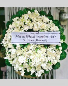 ดอกไม้สดจัดเป็นพวงหรีดขนาดใหญ่ สีขาวล้วน สื่อถึงความเคารพนับถือ