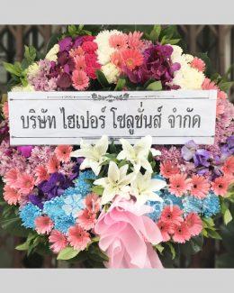 พวงหรีดดอกไม้สดขนาดใหญ่ แบบสวย โดดเด่น มีเอกลักษณ์ไม่เหมือนใคร