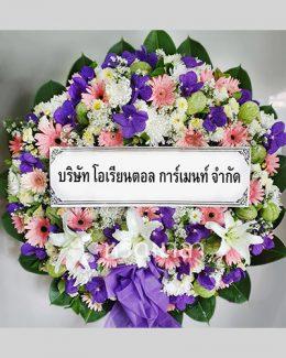 หรีดมาลา บริการพวงหรีดดอกไม้สด ขนาดกลาง โทนสีม่วง-ชมพู แซมขาว
