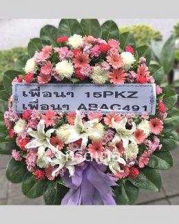 พวงหรีดดอกไม้สดสีชมพูหวานสลับขาว ขนาดกลาง จัดแต่งโดยช่างมืออาชีพ