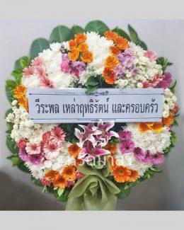 พวงหรีดดอกไม้สดจาก หรีดมาลา สื่อทุกความอาลัยได้อย่างไม่มีตกหล่น