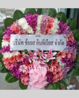 พวงหรีดดอกไม้สดจาก หรีดมาลา โทนสีม่วง-ชมพู สลับขาวอย่างลงตัว