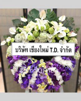 พวงหรีดสไตล์ไม่เหมือนใคร จัดด้วยดอกไม้สดแบ่งครึ่งอย่างสวยงาม หรูหรา