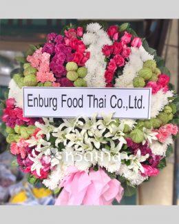ส่งความอาลัยรักด้วยพวงหรีดดอกไม้สดมากคุณภาพ จัดโดยช่างมืออาชีพ