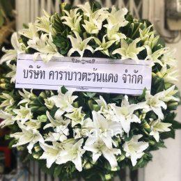 พวงหรีดดอกไม้สด จัดด้วยดอกลิลลี่สีขาวล้วน สื่อถึงความรักและเคารพ