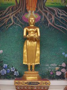 พระพุทธรูปปางอุ้มบาตร–พระพุทธรูปประจำวันพุธกลางวัน