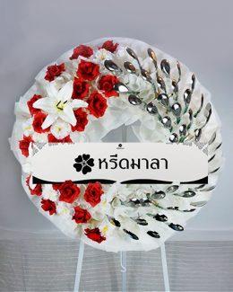 พวงหรีดช้อนสีขาว แซมด้วยดอกไม้สีแดง